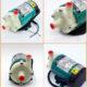 MP-R magnetic drive pump china